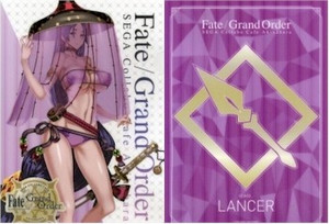 Fate/Grand Order File Folder 08 Lancer