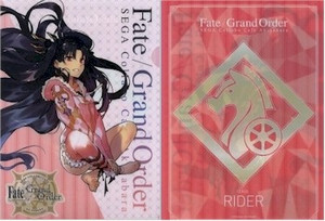 Fate/Grand Order File Folder 09 Rider