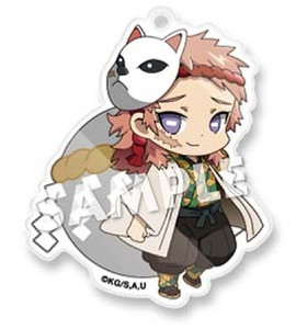 Demon Slayer: Kimetsu no Yaiba Keychain 05