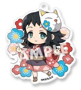 Demon Slayer: Kimetsu no Yaiba Keychain 06