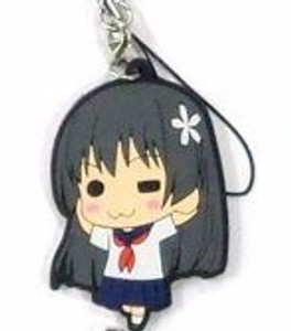A Certain Scientific Railgun S Rubber Strap Kanae Ito