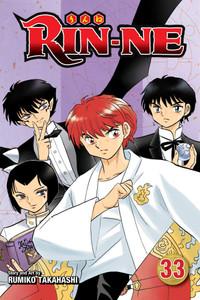 Rin-Ne Graphic Novel Vol. 33