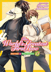 World's Greatest First Love Graphic Novel 13