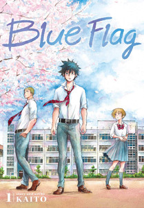 Blue Flag Graphic Novel Vol. 01