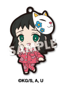 Demon Slayer Eformed Paja Chara Rubber Strap 6 Makomo