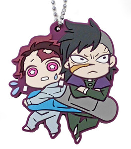 Demon Slayer: Kimetsu no Yaiba Rubber Keychain 9