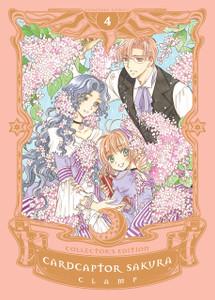 Cardcaptor Sakura Colector's Edition 04 (Hardcover)