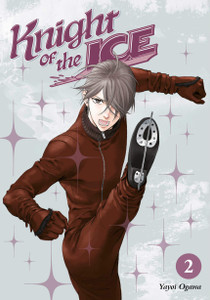 Knight of the Ice Graphic Novel 02