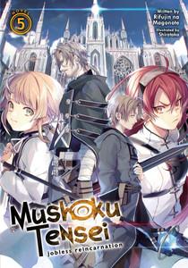 Mushoku Tensei: Jobless Reincarnation Light Novel Vol. 05