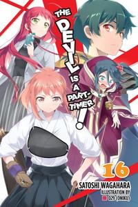 Devil Is A Part-Timer Novel 16