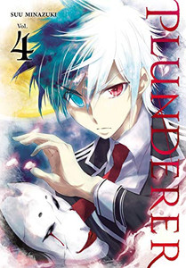 Plunderer Graphic Novel 04