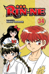 Rin-Ne Graphic Novel Vol. 34