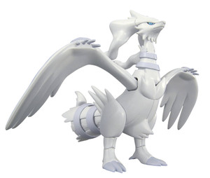Pokemon Model Kit: Reshiram