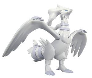 Pokemon Model Kit: Reshiram