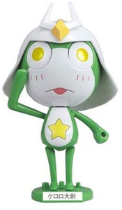 Sgt. Frog Model Kit: Captain Keroro
