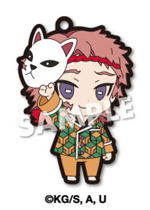 Demon Slayer Eformed Paja Chara Rubber Strap 5 Sahito