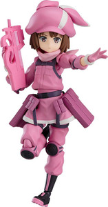 Sword Art Online Alternative: Gun Gale Online Figma - Llenn