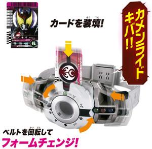Kamen Rider Decade DX Belt ver.20th Decadriver