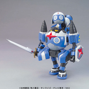 Sgt. Frog Model Kit: Dororo Robo Mk-II