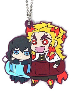 Demon Slayer: Kimetsu no Yaiba Rubber Keychain 6