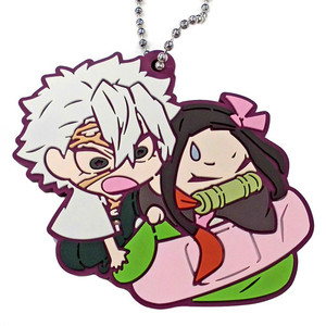 Demon Slayer: Kimetsu no Yaiba Rubber Keychain 8