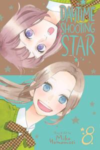 Daytime Shooting Star Graphic Novel Vol. 08