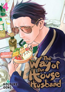 The Way Of The Househusband Vol. 04