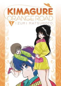 Kimagure Orange Road Omnibus 01