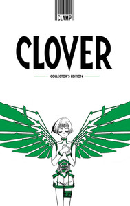 CLOVER Colector's Edition (Hardcover)