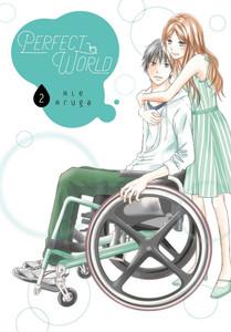 Perfect World Graphic Novel 02