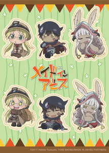 Made in Abyss Sticker Sheet - SD Group
