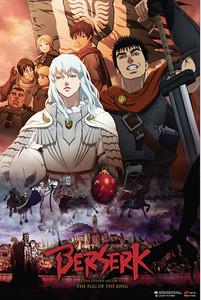 Berserk Poster - Castle