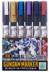Mr. Hobby - Gundam Marker Advanced Set (6 Markers)