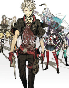 Gadgetry: Shirow Miwa Design Archives (Updated English Editi