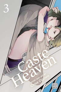 Caste Heaven Graphic Novel Vol. 03