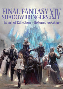 Final Fantasy XIV Shadowbringers Artbook (HC)