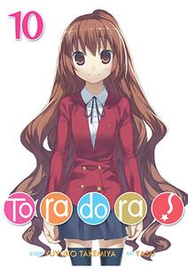 Toradora! Light Novel 10