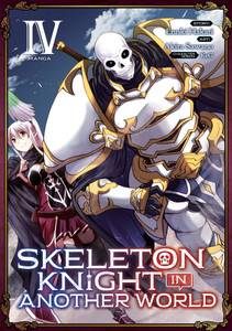 Skeleton Knight in Another World Graphic Novel 04