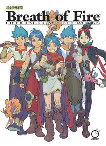 Breath of Fire: Official Complete Works Art book (HC)