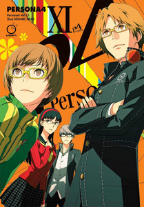 Persona 4 Graphic Novel 11
