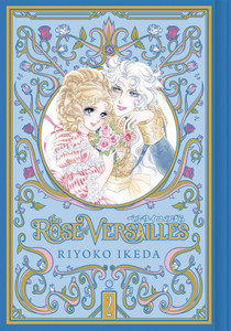 The Rose Of Versailles Graphic Novel 02 (Hardcover)