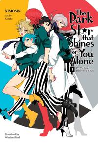 Pretty Boy Detective Club Light Novel