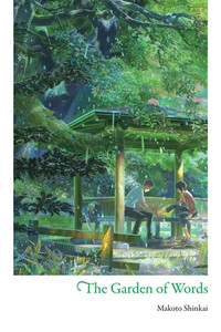 The Garden of Words Novel (Hardcover)