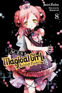 Magical Girl Raising Project Novel 08