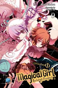 Magical Girl Raising Project Novel 09