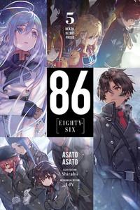 86--EIGHTY-SIX Novel 05