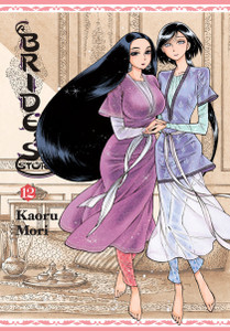 Bride's Story Graphic Novel 12 (Hardcover)