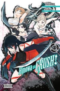 Hinowa Ga CRUSH! Graphic Novel 04