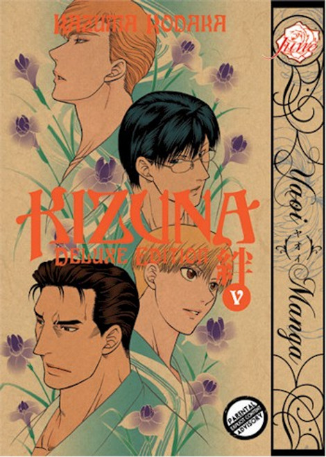 Kizuna Deluxe Edition Graphic Novel 05