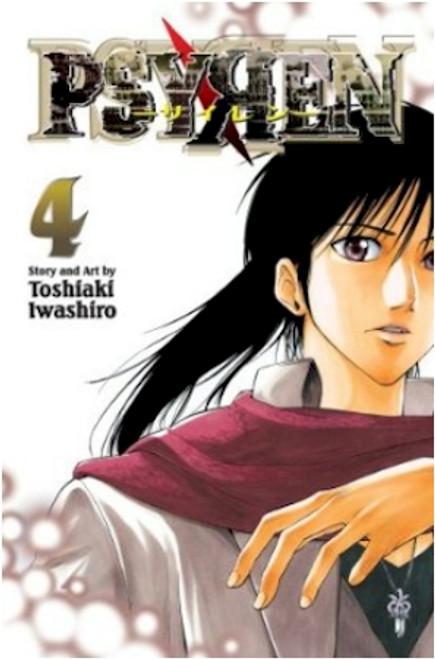 Psyren Graphic Novel Vol. 04